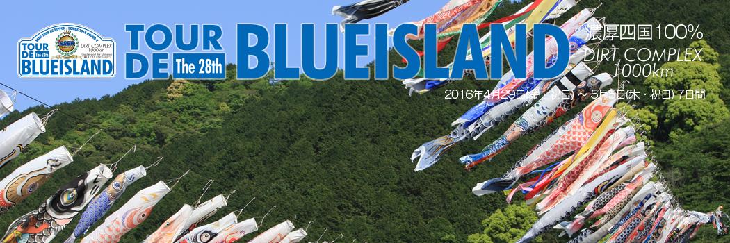 The 28th TOUR DE BLUEISLAND 2016