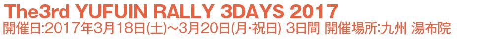 20160215_calendarbase_06_01