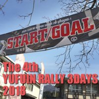 The 4th YUFUIN RALLY 3DAYS 2018